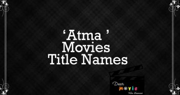 'Atma' title movies