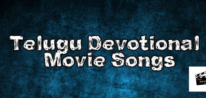 Telugu Devotional songs