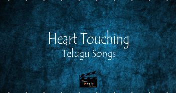 Telugu Heart Touching Songs