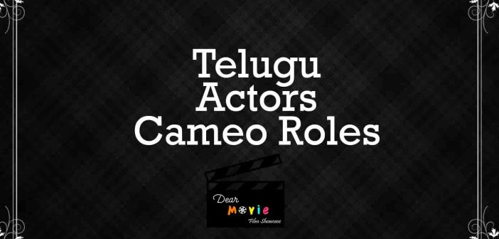 Telugu Actors Special Appearances