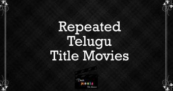 Repeated Title Telugu Movies