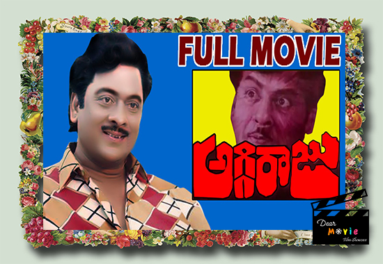 aggiraju   Krishnam Raju And Jayasudha Movies