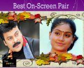 Best On-Screen Pair Chiranjeevi And Vijaya Shanthi
