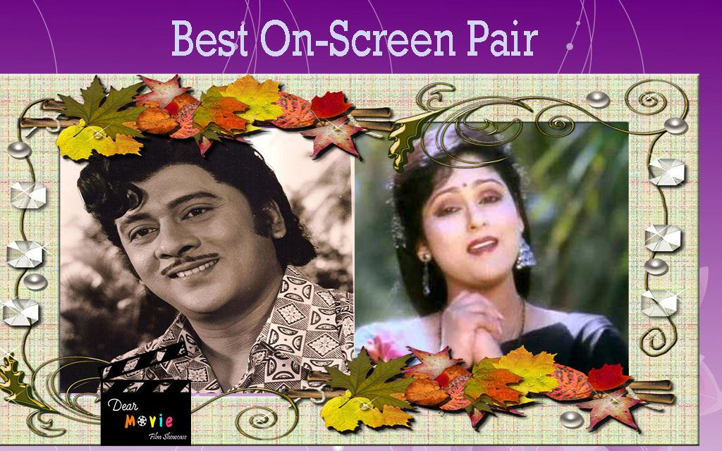 Krishnam Raju And Jayasudha Movies