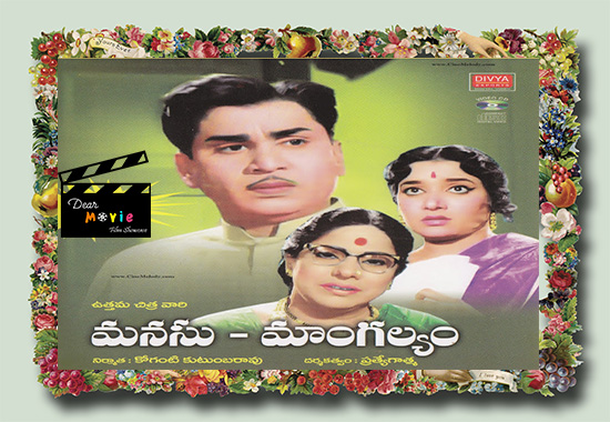 A.N.R- Jamuna Best movies