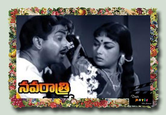 A.N.R- Savithri Hit Pair