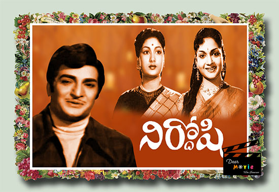 Nirodshi  N.T.Rama Rao and Anjali Best Movies