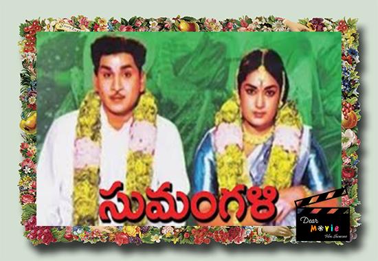 On- Screen Hit Pair A.N.R- Savithri