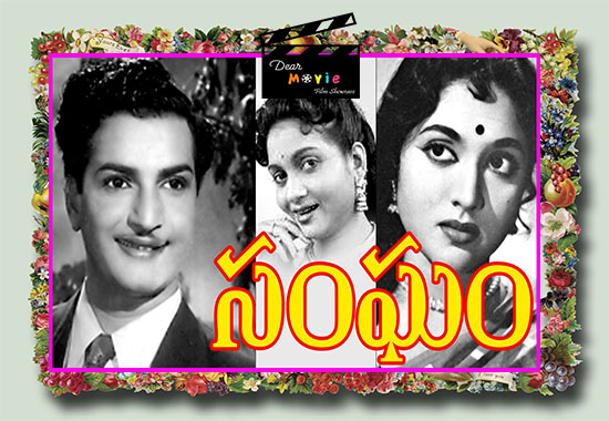Sangham  N.T.Rama Rao and Anjali Best Movies