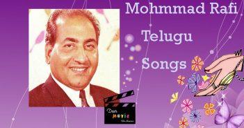 Mohammad Rafi Telugu Songs