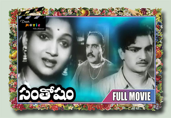 Santhosham  N.T.Rama Rao and Anjali Best Movies