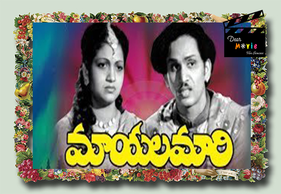 Mayalamari Best On -Screen Pair A.N.R and Anjali