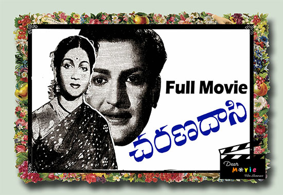 Charanadasi    N.T.Rama Rao and Anjali Best Movies