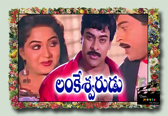 Chiranjeevi And Radha Best movies