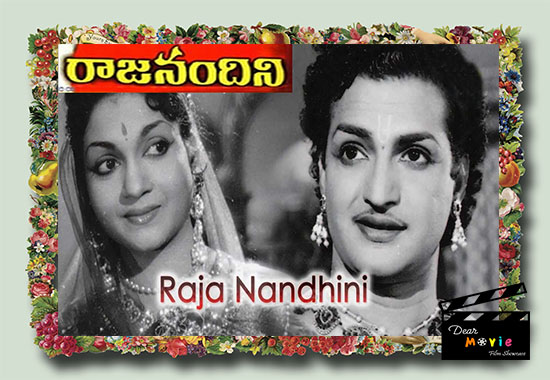 Raja Nandini  N.T.Rama Rao and Anjali Best Movies