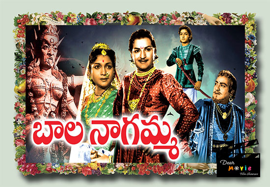 Bala Nagamma   N.T.Rama Rao and Anjali Best Movies