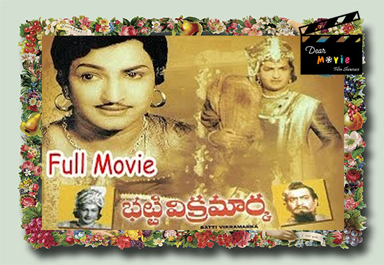Bhatti Vjkramarka  N.T.Rama Rao and Anjali Best Movies