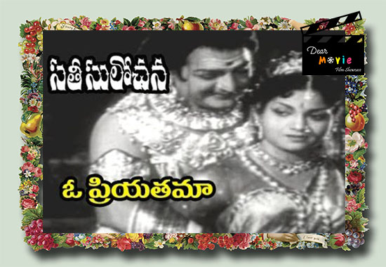 Sathi Sulochana   N.T.Rama Rao and Anjali Best Movies