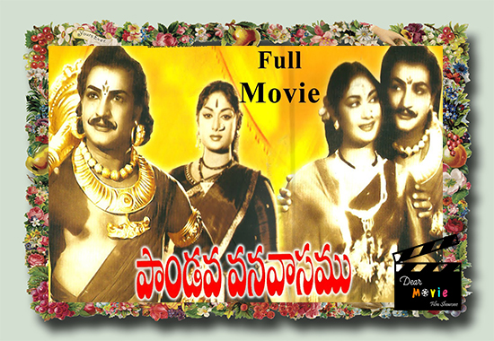 Best On -Screen Pair N.T.Rama Rao and Savithri