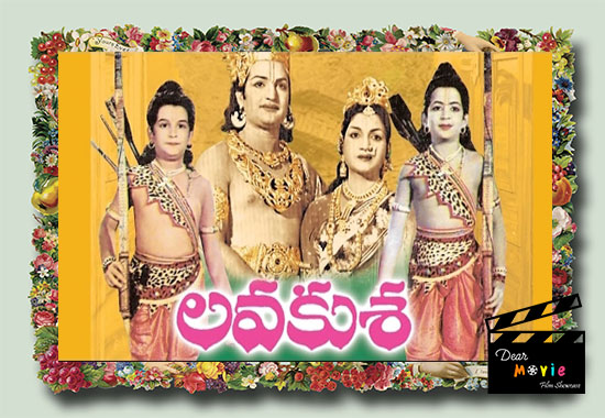 Lavakusha  N.T.Rama Rao and Anjali Best Movies