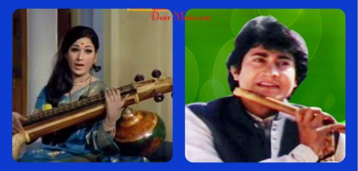 Musical Instrument Lyric Songs in Telugu