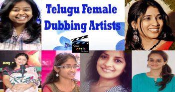 Best Telugu Female Dubbing Artists | Top Voice Actors