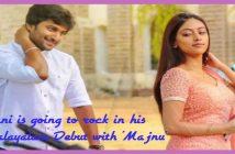Nani Malayalam Debut Film