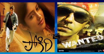 Telugu Hindi Remakes