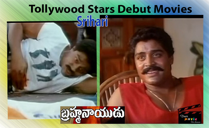 Tollywood Stars Debut Movies
