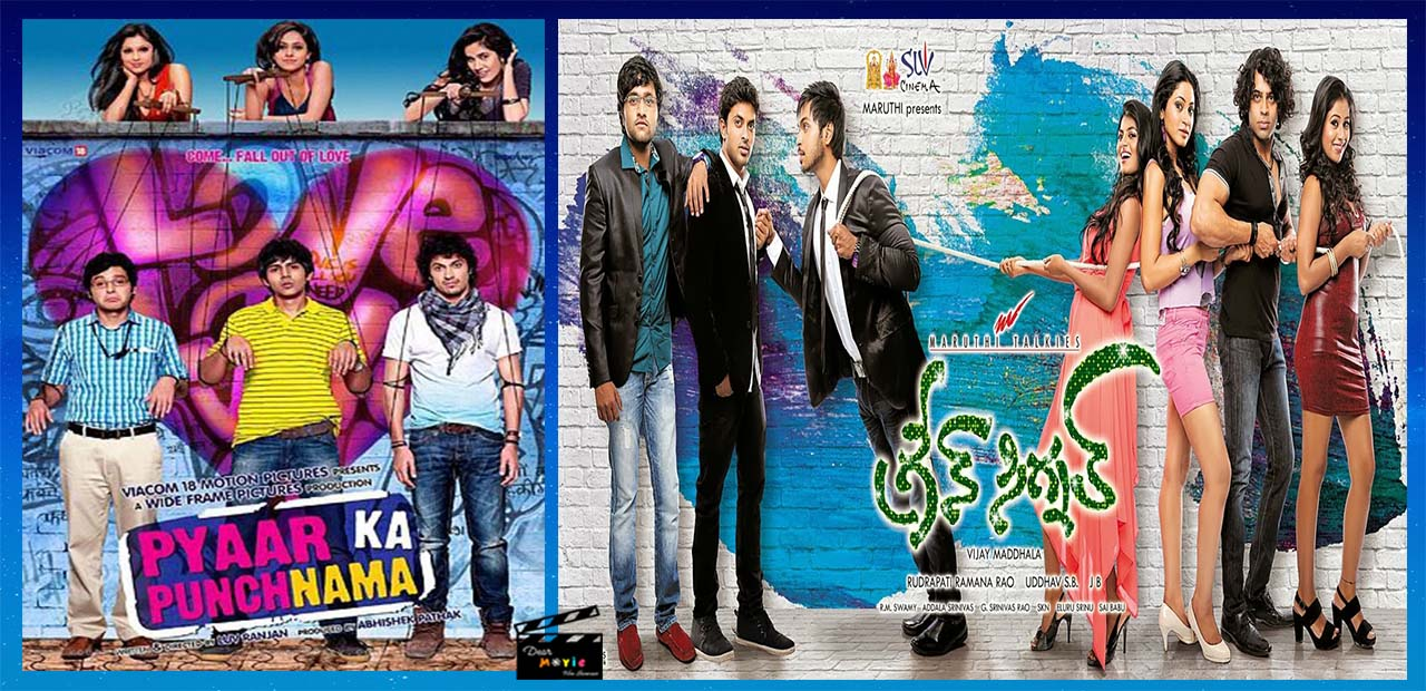 Hindi Telugu Remakes