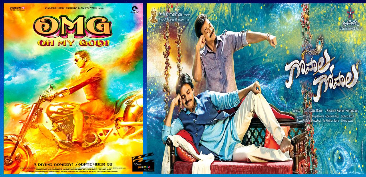 Hindi Telugu Remakes