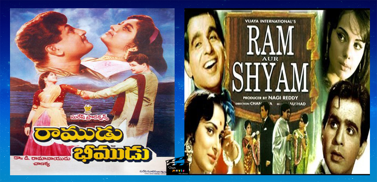Telugu Hindi Remakes