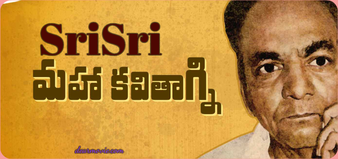 Sri Sri Revolution Songs