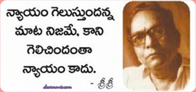 Sri Sri And ANR Combination Songs