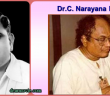 C.Narayana Reddy And Ghantasala Combination Melodious Songs