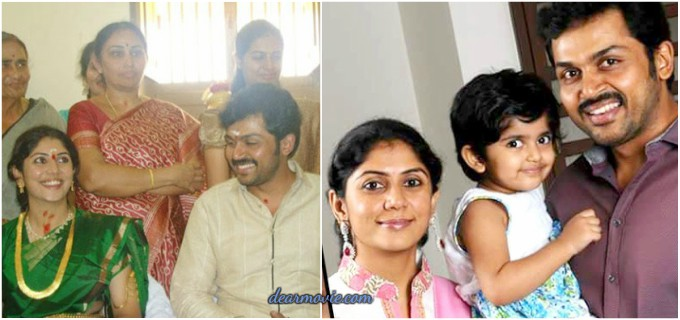 Actor Karthik Wife Ranjani Chinnaswamy Photos