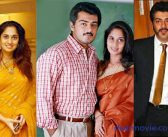Ajith Kumar wife Photos | Ajith And Shalini Images