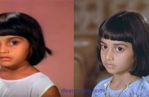 Shalini Childhood Photos | Actress Shalini childhood Images