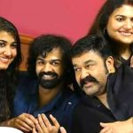 Mohanlal Viswanathan Family Images | Mohanlal Family Photos