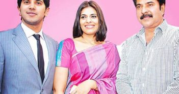 Mammootty Wife Sulfath Images | Sulfath Photos