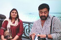 Mohanlal Wife Suchitra Images   Suchitra Mohanlal Photos