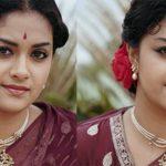 Actress Keerthy Suresh Photos