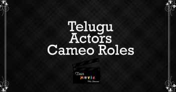 Telugu Actors Special Appearances