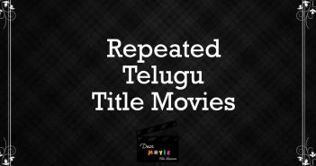 Repeated Title Telugu Movies