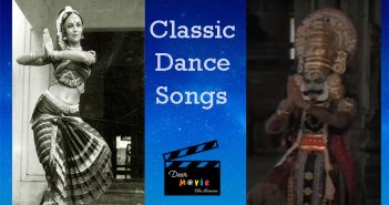 Telugu Classical Songs Movies