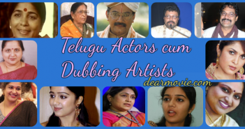 Telugu Actors cum Dubbing Artists