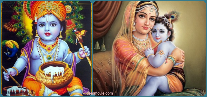 Lord Krishna Songs In Telugu