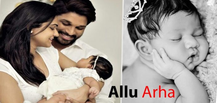 Allu Arjun Daughter  Arha Images |   Allu Arha Photos